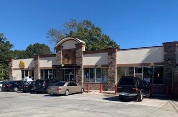 840 McDonough Boulevard, Atlanta, Georgia 30315, ,Retail or Office,Commercial Lease,McDonough,1003