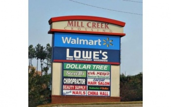 1935 Buford Mill Drive, Buford, Georgia 30519, ,Retail or Office,Commercial Lease,Buford Mill,1059